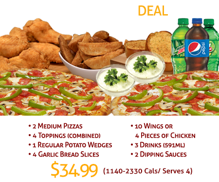 dbl-munch-deal